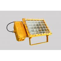 Quality EXPLOSION-PROOF FLOODLIGHTS EPFL137007 150W IP65 FOR INDUSTRIAL LIGHTING for sale