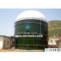 China Corrosion Resistant Glass Fused Steel Tanks Used As Anaerobic Reactor on sale