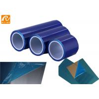 Quality Plastic Sheet Protective Film , Surface Protective Film For Stainless Steel for sale