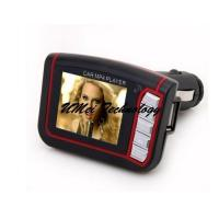 China Car MP4 Player 1.7 LCD Car MP4 MP3 Player with USB FM Transmitter Car music Player on sale