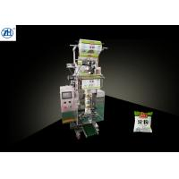 Buy cheap CE Certificated PLC Touch Screen Pump Sachet Filling And Sealing Machine for from wholesalers