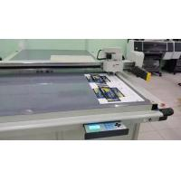 furnitgure cutting machine