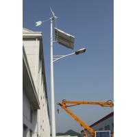 Quality White Light Photovoltaic Solar LED Street Lights , 50Hz - 60Hz for sale