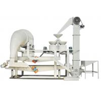 Quality 2011 Hot sale 220v/380v Automatic Flavoring Machine for Peanut ,Nuts & Dried fruit for sale