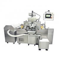 Quality LTRJ -300 Fully Automatic Soft Gelatin Capsule Machine For Fish Oil / Cosmetic for sale