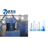 Quality 17.5 Kw Jar Blowing Machine , Stretch Blow Molding Machine For Plastic Bottles for sale