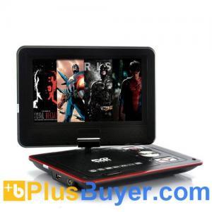 China 9 Inch Swivel Screen DVD Player (AV In & Out, Media Copy, Region Free) on sale