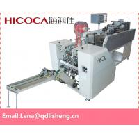 Buy Film Upper Feeding Automatic Shrink Packing Machine , Noodles Biscuit Packing Machine at wholesale prices