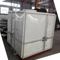Quality Glass fiber reinforced plastic water tank for sale