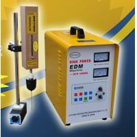 EDM machine broken bolt remover
