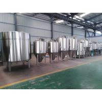 Quality Beer fermenter stianless steel 2000l unitank for sale