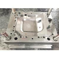 Quality Plastic Injection Mold Making For Dentist Cleaning Equipment High Precision for sale
