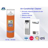Quality Effective Aerosol Air Conditioner Cleaner Spray Home Cleaning Products for Room or Car for sale