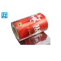 Quality Water Proof Adhesive Roll Laminating Film Packaging Red For Biscuit for sale