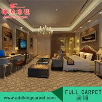Quality wall to wall hotel corridor carpet rug china factory ADLU002 for sale