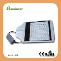 Quality 70w all in one solar led street light for sale