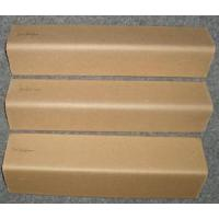 Quality Kraft Paper Edge Protector for sale