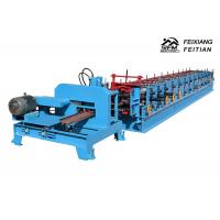 Quality Reliable C Section Roll Forming Machine , Chain Drive Type Z Purlin Forming Machine for sale