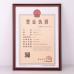 cnviprime companys .lt Certifications