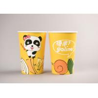 Quality To Go Disposable Popcorn Cups / Recyclable Paper Movie Popcorn Containers for sale