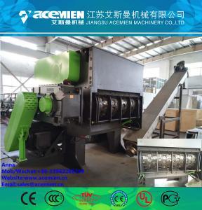 Quality PP/PE/PET/LDPE Plastic Crusher/ Shredder/ Grinder Machine for sale