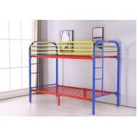 China School University Hotel Military Use Metal Steel Double Bed from China Supplier on sale