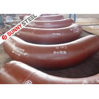 Quality Ceramic Lined Elbows for sale