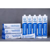 Quality Flame retardant electronic thermal conductivity RTV silicone for sale
