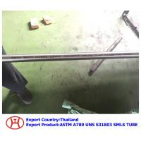 Quality ASTM A789 UNS S31803 SMLS TUBE for sale