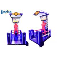 Quality Interesting Coin Operated Game Machine Real Person Of Boxing Champion for sale