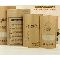 Quality Kraft Custom Printed Stand Up Pouches With Window For Instant Food Packaging for sale