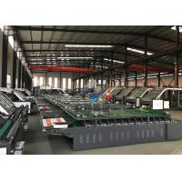 Buy cheap Semi Auto Flute Laminator Machine 7KW For A - F Corrugated Paper Laminating from wholesalers