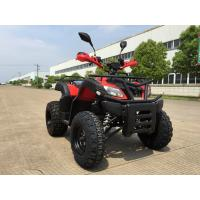 Quality 200CC CVT Automatic Utility ATV Air Cooled 4 Strokes Motor for Forest road for sale