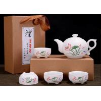 Quality 5 Pcs Ceramic Tea Sets For Adults , Customize Ceramic Teapot Travel Suit for sale