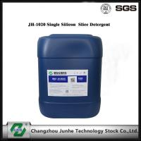 China JH-1020 Single Silicon Wafer Cleaning / Silicon Slice Detergent PH 12.0-14.0 on sale
