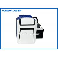 Quality 50W Laser Rust Removal Laser Machine Mini Backpack Type Highly Efficient for sale