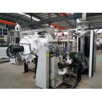 Quality Industrial MIM Sintering Furnace , Vacuum Debinding Integrated Sintering Furnace for sale