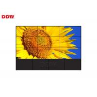China Durable Commercial DDW LCD Video Wall For Conference And Meeting Rooms on sale