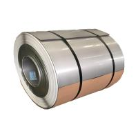 Buy cheap Ferritic 410S Stainless Steel Sheet coil From TISCO POSCO ZPSS BAOSTEEL from wholesalers