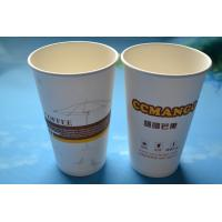 Quality 4 Oz Food Grade Vending Paper Cups For Drinking , Coffee Paper Cup Sleeves for sale