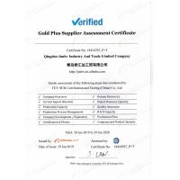 Qingdao JUNHV Industry And Trade Limited Company Certifications