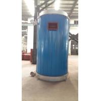 Quality ASME thermal Fluid boiler(500KW-3000KW) for sale