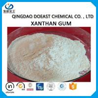 Quality Food Ingredient XC Polymer Xanthan Gum DE VIS EINECS 234-394-2 for sale