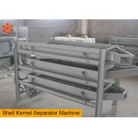 Quality Automatic Cashew Machine Nut Processing Machine 300 - 500kg/H Capacity 260kg Weight for sale