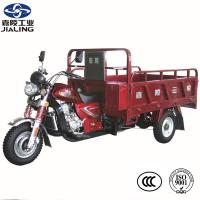 Quality 2015 hot sale China Jialing three wheel motorcycle of Longwei for sale