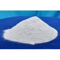 China Cimetidine Raw Material Amine Curing Agent Ethyl Alcohol Soluble For Medicine on sale