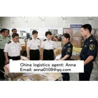 Quality Customs clearance agency. Individual needs. for sale