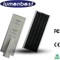 Quality CE Approved 12W Solar LED Street Light LED Garden Light for sale