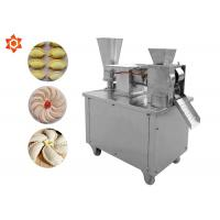 Quality Commercial Large Momo Maker Automatic Spring Roll Filling Machine 160kg for sale