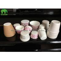 China Disposable Paper Soup Bowls Baking Cupcakes Paper Cups Single Wall on sale